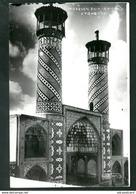IRAN,  PERSIA   ISFAHAN  MOSQUE  VF USED  POSTCARD - Iran