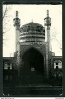 IRAN,  PERSIA   ISFAHAN  MOSQUE  VF  POSTCARD - Iran