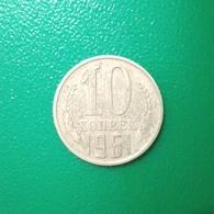 10 Kopeken Münze Aus Der Sowjetunion Von 1961 (schön Bis Sehr Schön) - Russia