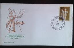 Congo Brazzaville, Uncirculated FDC « POPE JOHN PAUL II », « Visit », « Brazzaville », 1980 - FDC