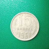 15 Kopeken Münze Aus Der Sowjetunion Von 1961 (sehr Schön) II - Russia