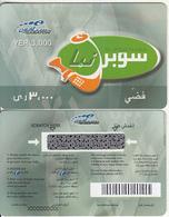 YEMEN - Sabafon Prepaid Card YER 3000, Sample - Yemen