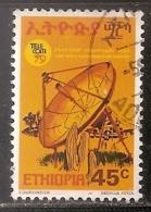 ETHIOPIE      OBLITERE - Ethiopia