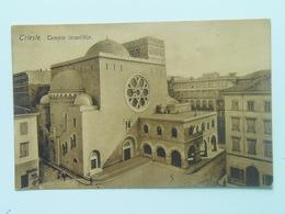 Synagogue 64 Trieste Italy Synagoge Judaica Jewish Izraelita Zsido Zsinagoga Templom Tempel Sinagogue 1916 - Judaisme