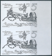B6625 Russia USSR Post Job Transport Pair Colour Proof - Correo Postal