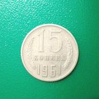15 Kopeken Münze Aus Der Sowjetunion Von 1961 (schön Bis Sehr Schön) - Russia