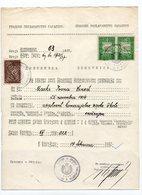 1937. KINGDOM OF YUGOSLAVIA,BOSNIA,SARAJEVO,2 SARAJEVO MUNICIPALITY REVENUE STAMPS,1 STATE REVENUE,CITIZENSHIP - Bosnia And Herzegovina