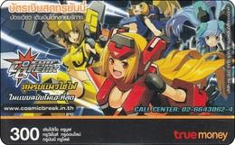 Thailand Phonecard True  Anime Manga Movie FilmCosmic Break - Kino