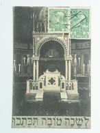 Synagogue 83  Synagoge Judaica Jewish Izraelita Zsido Zsinagoga Templom Tempel Sinagogu 1910 - Judaisme