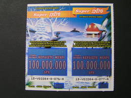 GREECE  Lottery Set  Of 2 AKYRO MIND  .. - Lottery Tickets