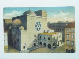 Synagogue 84 Trieste Italy  Synagoge Judaica Jewish Izraelita Zsido Zsinagoga Templom Tempel Sinagogu Feldpost 1915 - Jewish