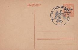 Carte Entier Postal OC13 Avec Cachet Allemand - [OC1/25] Gen.reg.