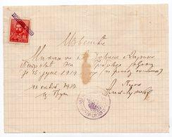 1937 KINGDOM OF YUGOSLAVIA, MONTENEGRO, NJEGOS ANNIVERSARY POSTER STAMP - Montenegro