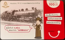 Mobilecard Thailand - Happy -  Eisenbahn , Railway (1) - Thailand
