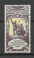 RUSSLAND RUSSIA Russie 1904 Michel 58 A O - Gebraucht