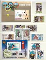 Lot Sport (3) - 9 Reeksen + 4 Bl - Stamps