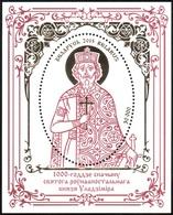445 - Belarus - 2015 - The Saint Prince Vladimir The Great - S/s - MNH - Lemberg-Zp - Belarus