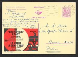 ENTIERE POSTALE BRIEFKAART 1973 PUBLICITAIRE LA CARTE A DEMI-TARIF - DE HALVEPRIJS KAART N° 35 - Stamped Stationery
