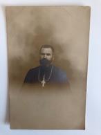 Photo Cp Souvenir D'inalterable Reconnaissance Faie De Islamine? 1916 - Christianisme
