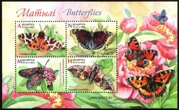 449 - Belarus - 2016 - Butterflies - S/s - MNH - Lemberg-Zp - Belarus