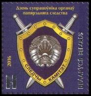 451 - Belarus - 2016 - Day Of Preliminary Investigation Officer - 1v - MNH - Lemberg-Zp - Belarus