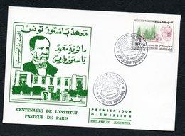 1987 - Tunisia- Tunisie - Paris Pasteur Institute Centennial - Centenaire De L'Institut Pasteur De Paris - FDC - Tunisia