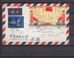 CHINA COVER - 1949 - ... People's Republic