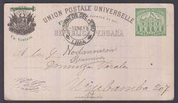 1898. PERU. UNION POSTALE UNIVERSELLE REPUBLICA PERUANA Un Centavo / 5 CENTAVOS 1897 ... () - JF362035 - Peru