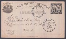 1898. PERU. UNION POSTALE UNIVERSELLE REPUBLICA PERUANA 4 CUATRO CENTAVOS 1897 To USA... () - JF362045 - Peru
