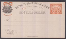 1897. PERU. UNION POSTALE UNIVERSELLE REPUBLICA PERUANA Dos Centavo / 5 CINCO CENTAVO... () - JF362050 - Peru
