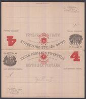 1895. PERU. UNION POSTALE UNIVERSELLE REPUBLICA PERUANA 4 CUATRO CENTAVOS CON RESPUES... () - JF362051 - Peru