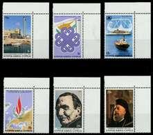 ZYPERN Nr 599-604 Postfrisch ECKE-ORE X922532 - Cyprus (Republic)