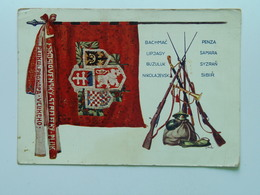Czechia 1032 Legie Legion 1937 Austria Ed Vlčka Penza Samara Sibir - Patriottiche