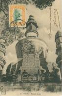 Chine - Pekin - Temple Jaune - Chine