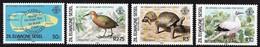 1984 Zil Elwannyen Sesel Reopening Of Aldabra Post Office: Map, Rail, Giant Tortoise, Booby Set (** / MNH / UMM) - Otros