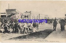 134406 PARAGUAY ASUNCION REVOLUCION DE 1904 COSTUMES SOLDIER POSTAL POSTCARD - Paraguay