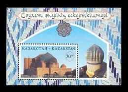 Kazakhstan 1996 Mih. 133 (Bl.6) Architectural Monuments. Mausoleum Of Khoja Ahmed Yasawi MNH ** - Kazakhstan