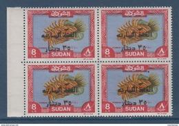 Sudan - 1993 - Scarce - Overprinted / Surcharge - Block Of 4 - ( 35 Dinars On 8 Pound ) - MNH** - High C.V. - Sudan (1954-...)