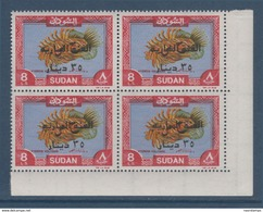 Sudan - 1993 - Scarce - Overprinted / Surcharge - Corner, Block Of 4 - ( 35 Dinars On 8 Pound ) - MNH** - High C.V. - Sudan (1954-...)