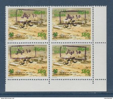 Sudan - 1993 - Rare - Overprinted / Surcharge - Corner, Block Of 4 - ( 15 Dinars On 150 Pt ) - MNH** - Sudan (1954-...)