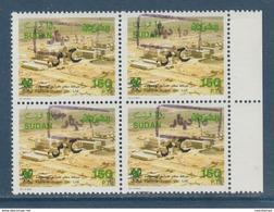 Sudan - 1993 - Rare - Overprinted / Surcharge - Block Of 4 - ( 15 Dinars On 150 Pt ) - MNH** - Sudan (1954-...)