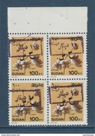 Sudan - 1993 - Rare - Overprinted / Surcharge - Block Of 4 - ( 10 Dinars On 100 Pt ) - MNH** - Sudan (1954-...)
