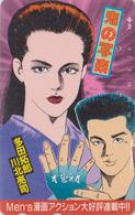 Télécarte JAPON / 110-011 - MANGA - MEN'S ACTION - ANIME JAPAN Phonecard - BD COMICS TK - 12022 - Stripverhalen