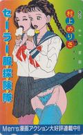 Télécarte JAPON / 110-011 - MANGA Erotique - MEN'S ACTION - Erotic ANIME JAPAN Phonecard - BD COMICS TK - 12023 - Stripverhalen