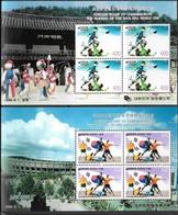 Korea  1996   Sc#1887-8  World Cup Soccer Souv Sheets   MNH   2016 Scott Value $15 - Korea, South