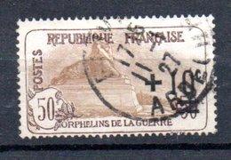 G17 France Oblitéré N° 167 à 10% De La Côte !!! - France