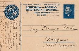 Yugoslavia 1949 Postal Stationery PTT KONGRES JUGOSLAVIJE, Used - Entiers Postaux