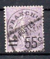 G18 France Oblitéré Préo N° 47 à 10% De La Côte !!! - 1893-1947