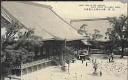 Japon Temple à Osaka Carte Envoyée Par Un Officier Des Forces D' Extrême Orient Du Croiseur Primaugue  En F M - Osaka