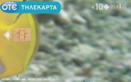 Greece, M108, Puzzle Fish 1/4, 2 Scans. - Griekenland